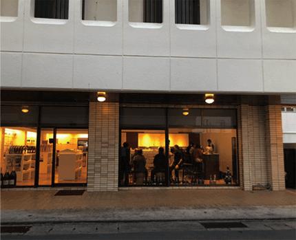 宮古島初のワイン専門店